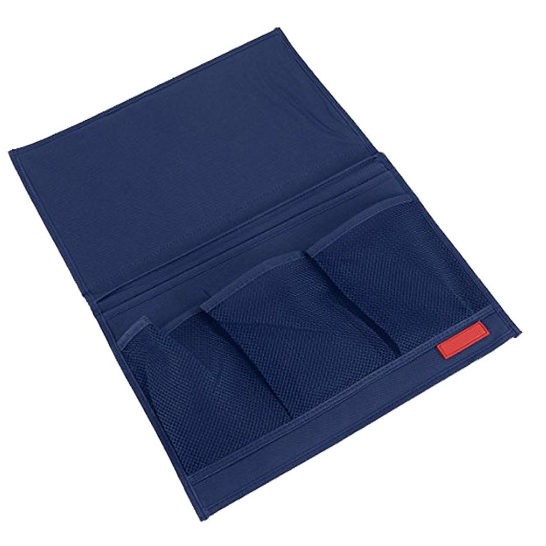 B-PING ベッドサイドポケット  壁掛け収納ウォールポケット こたつ や テーブル の リモコン ラック 小物 整理 (コン)