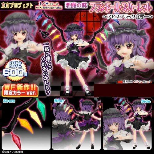 Couleur s?ur Flandre Scarlet Abyss noir du diable de projet-Orient (1/8 Scale PVC Figure) (Japon import / Le paquet et le manuel sont ?crites en japonais)