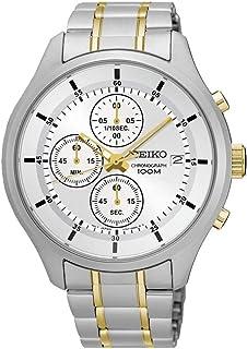 Seiko Men's White Dial Stainless Steel Chronograph Watch - SKS541