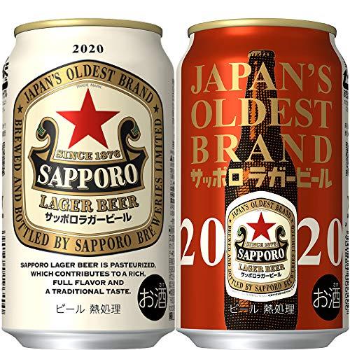 サッポロ ラガービール [ 350ml×24本 ]
