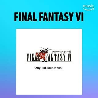 FINAL FANTASY Ⅵ サウンドトラック