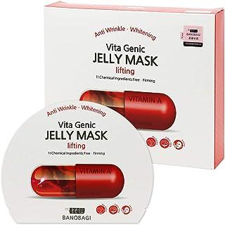 バナバギ[BANOBAGI] ヴィータジェニックゼリーマスク★持ち上がる(赤)30mlx10P / Vita Genic Jelly Mask (Lifting-Red)