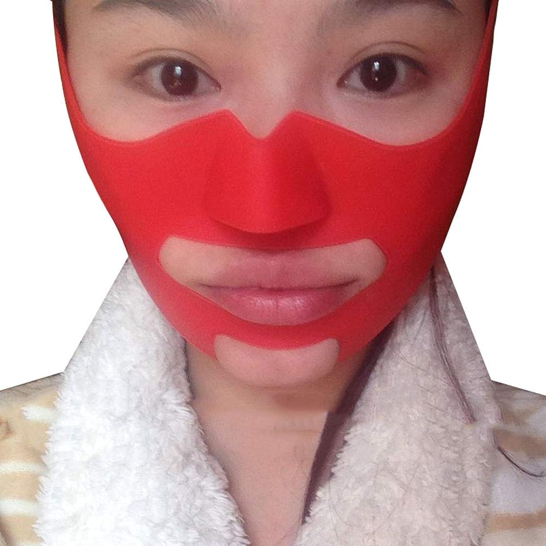 ヘルパー実質的私達スモールV顔アーティファクト、法柄細身の顔面絆創膏/(赤)