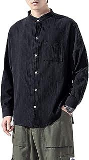 Tomnana シャツ リネンシャツ メンズ ゆったり 無地 長袖 カジュアル かっこいい 春夏秋 おしゃれ 柔らかい