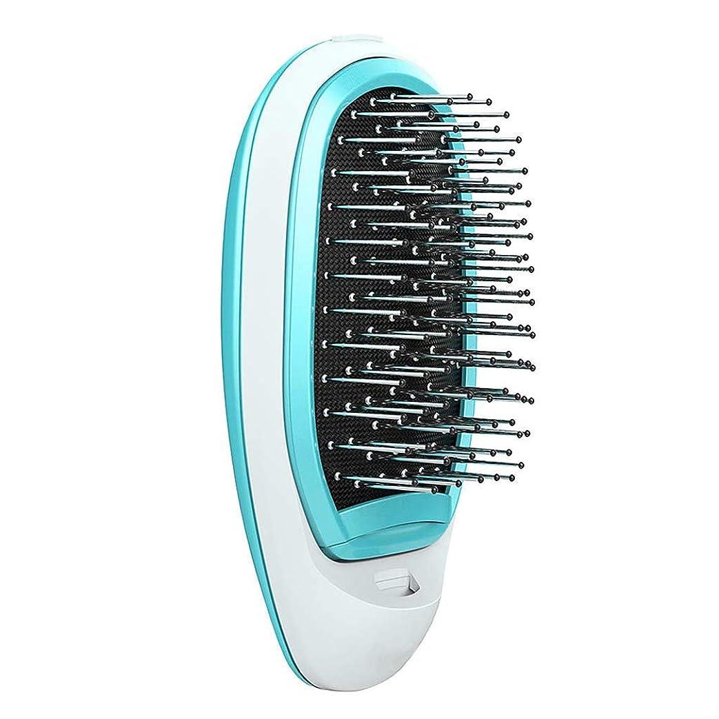 かび臭いハンディキャップ動くポータブル電気イオンヘアブラシ、もつれを解消するヘアブラシ頭皮マッサージケアブラシ振動マッサージくしヘアブラシ、縮れ毛をまっすぐに,Blue