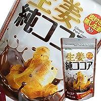 [7袋]生姜純ココア 110g
