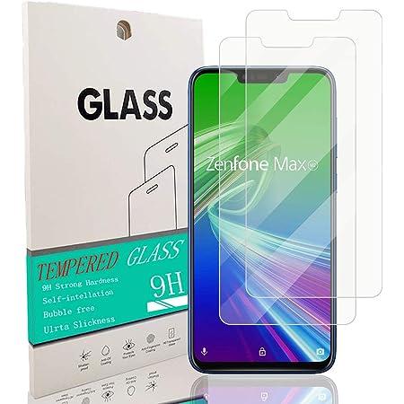 2枚セット ZenFone Max M2 ZB633KL フィルム ZenFone Max M2 ZB633KL ガラスフィルム 保護フィルム [ 厚さ0.26㎜アンチブルーライト 素材採用 気泡ゼロ 飛散防止 高感度 高透過率 衝撃吸収 指紋防止極薄 3D ラウンドエッジ加工 業界最高硬度9H 京セラ 液晶保護フィルム] ガラスフィルム 強化ガラス 液晶保護フィルム 強化ガラスフィルム ガラスカフィルム 保護フィルム (2枚セット ZenFone Max M2 ZB633KL)