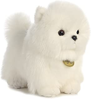 Aurora World Miyoni Pompom Pup Plush Toy, White