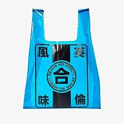 New Printed PVC Supermark Bag