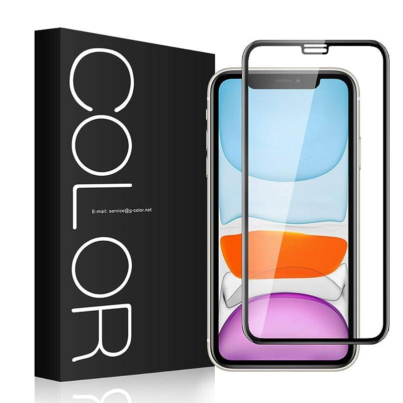 浮く冗談で段階G-Color iPhone 11 / iPhone XR 用 強化ガラスフィルム 全面保護 3Dラウンドエッジ加工 硬度9H 過透率98% タッチ感度が良い 光沢 飛散防止 【ガイド枠付き】 6.1インチ (黒)
