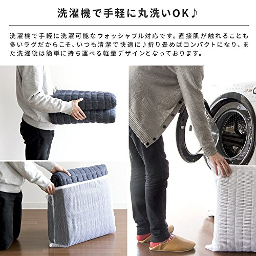 エア・リゾームラグマット3畳洗える長方形おしゃれキルトラグ200×250cmグレー