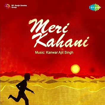 Meri Kahani (Original Motion Picture Soundtrack)