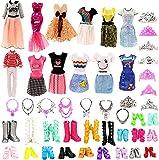Festfun 3 Robes + 2 Vêtements + 10 Chaussures + 6 Couronnes + 6 Colliers pour Poupée de 11,5 Pouces(Style Aléatoire)