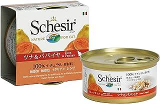 Schesir Gato 75 gr atún con Papaya