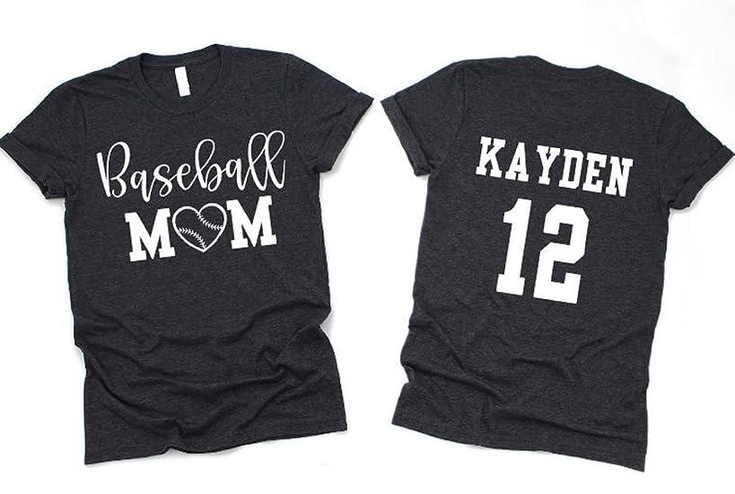 Baseball Mom- Custom Baseball Mom Shirts- Unisex Fit