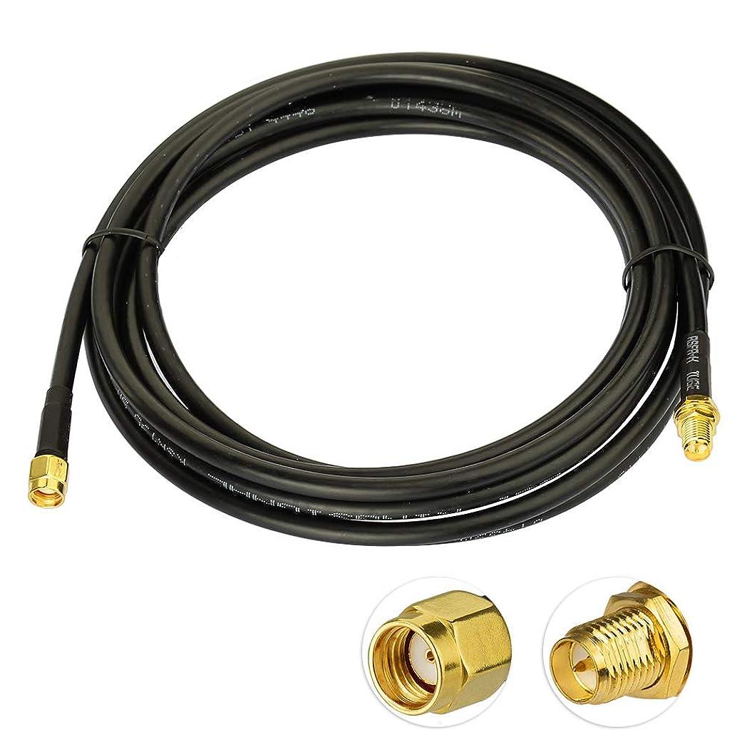良心動食欲Bingfu 低損失 RP-SMA オス - RP-SMA メス WiFiアンテナ延長ケーブル 5m WiFi USBアダプター ワイヤレスネットワークルーターホットスポット信号ブースターリピーター 範囲拡張 PCI PCIeカード IPカメラアンテナ