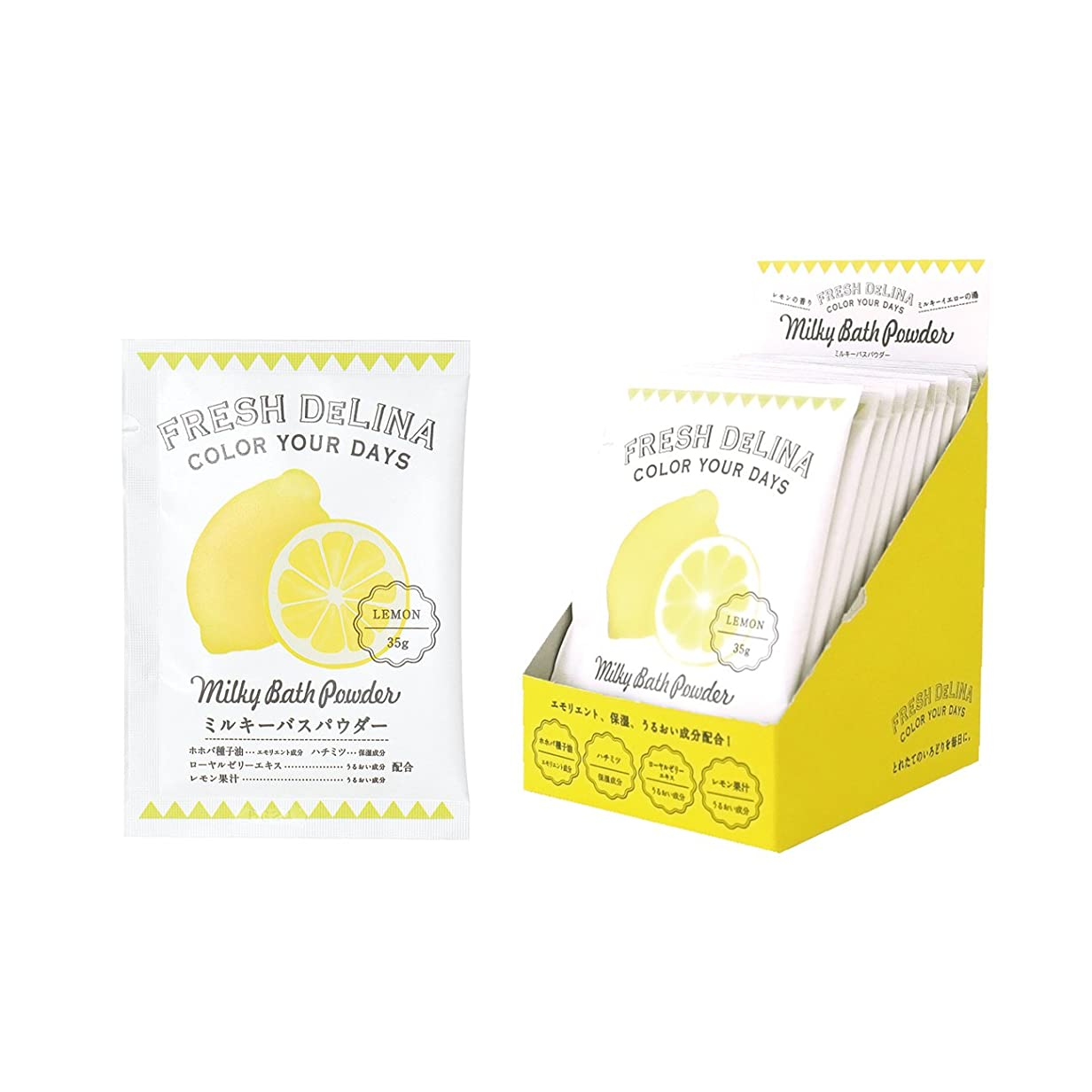 補助金誇りに思う凍るフレッシュデリーナ ミルキーバスパウダー 35g (レモン) 12個 (白濁タイプ入浴料 日本製 どこかなつかしいフレッシュなレモンの香り)