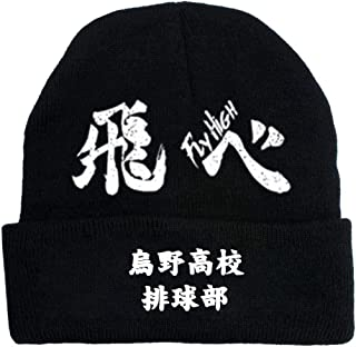 for Haikyuu Casual Mutsen Petten voor Dames Heren Winter Cap Anime Hip Hop Skullcaps Beanies