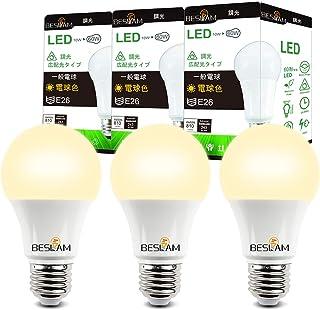 BESLAM LED電球 調光器対応 E26 電球色 2700k 10W 60W形相当 高輝度810ルーメン 調光 LED 電球 広配光タイプ 廊下 トイレ キッチン 浴室 おしゃれ 長寿命 省エネ 2年保証 A19 (電球色-3個セット)