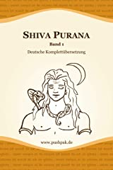 Shiva Purana - Band 1 Taschenbuch