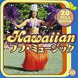 HAWAIIAN フラ ミュージック