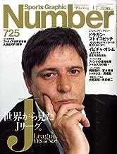 Sports Graphic Number (スポーツ・グラフィック ナンバー) 2009年 4/2号 [雑誌]