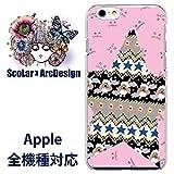 スカラー iPhoneX 50169 デザイン スマホ ケース カバー 星切抜き 猫の顔 ピンク かわいい ファッションブランド UV印刷