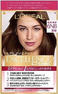 日本ロレアル エクセランス R 白髪染め 白髪女性用 6NB やや明るい自然な栗色 1剤:48g 2剤:72ml 弱酸性アフターカラーシャンプー:12ml トリートメント:40g