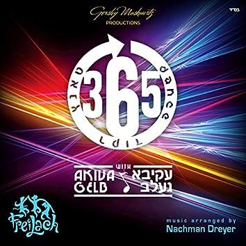 Dance 365