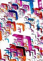 igsticker ポスター ウォールステッカー シール式ステッカー 飾り 1030×1456㎜ B0 写真 フォト 壁 インテリア おしゃれ 剥がせる wall sticker poster 008197 ユニーク カラフル レインボー 矢印