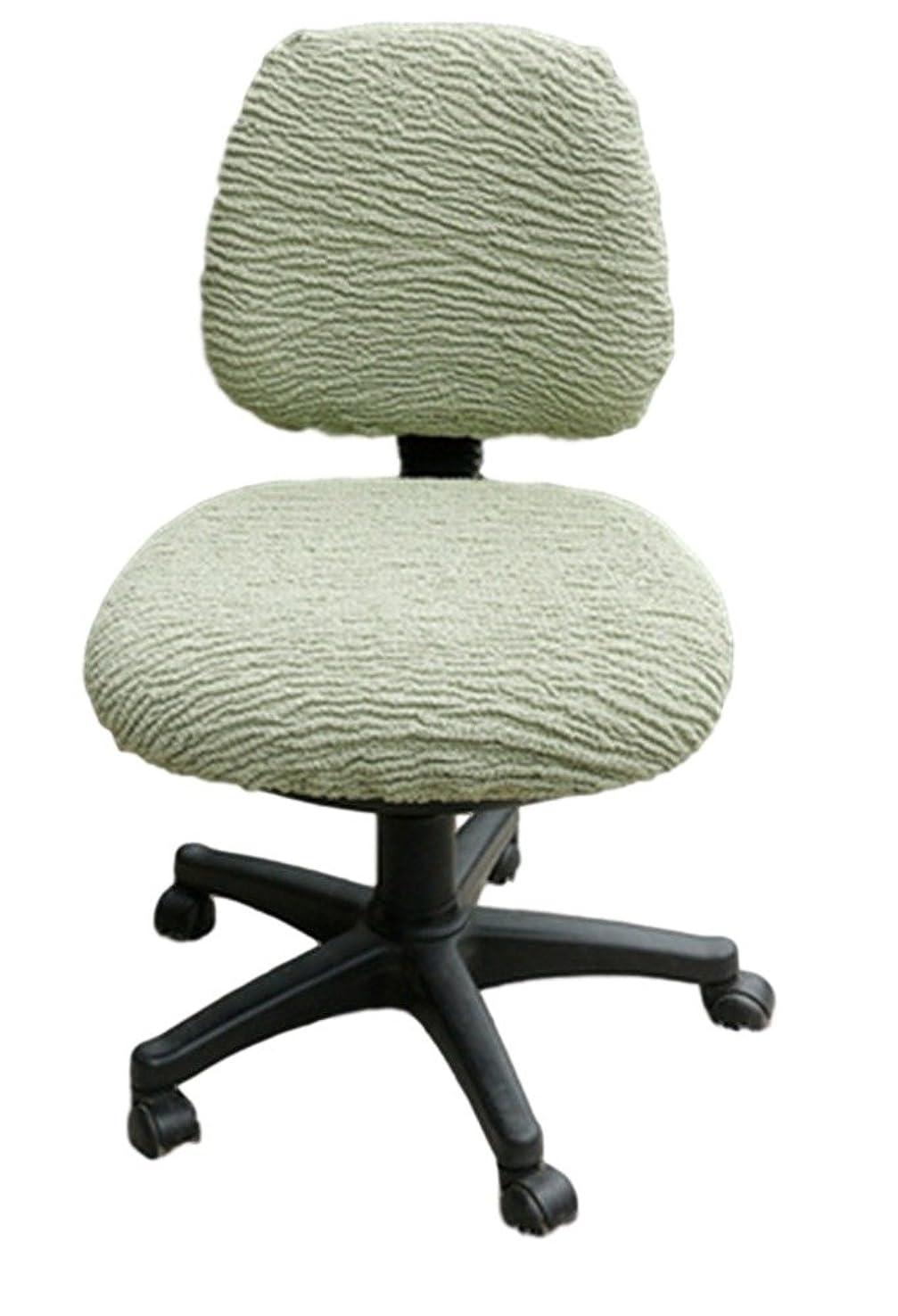 警告かなり追放するオフィスチェアカバー 椅子カバー チェアカバー 【DauStage】 伸縮素材 選べる 6色 マイクロファイバークロス付き (06、グリーン)