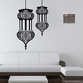 Muslim Culture Wall Stickers Decorative Stickers Waterproof Decals Removable