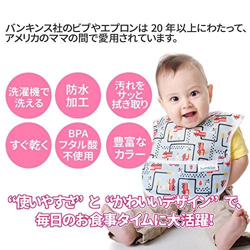 バンキンス 油が落ちるスタイ 日本正規品 スーパービブ 柔らかくて軽量 洗濯機で洗えてすぐ乾く お食事用防水ビブ 6~24ヶ月 Ribbon ピンク