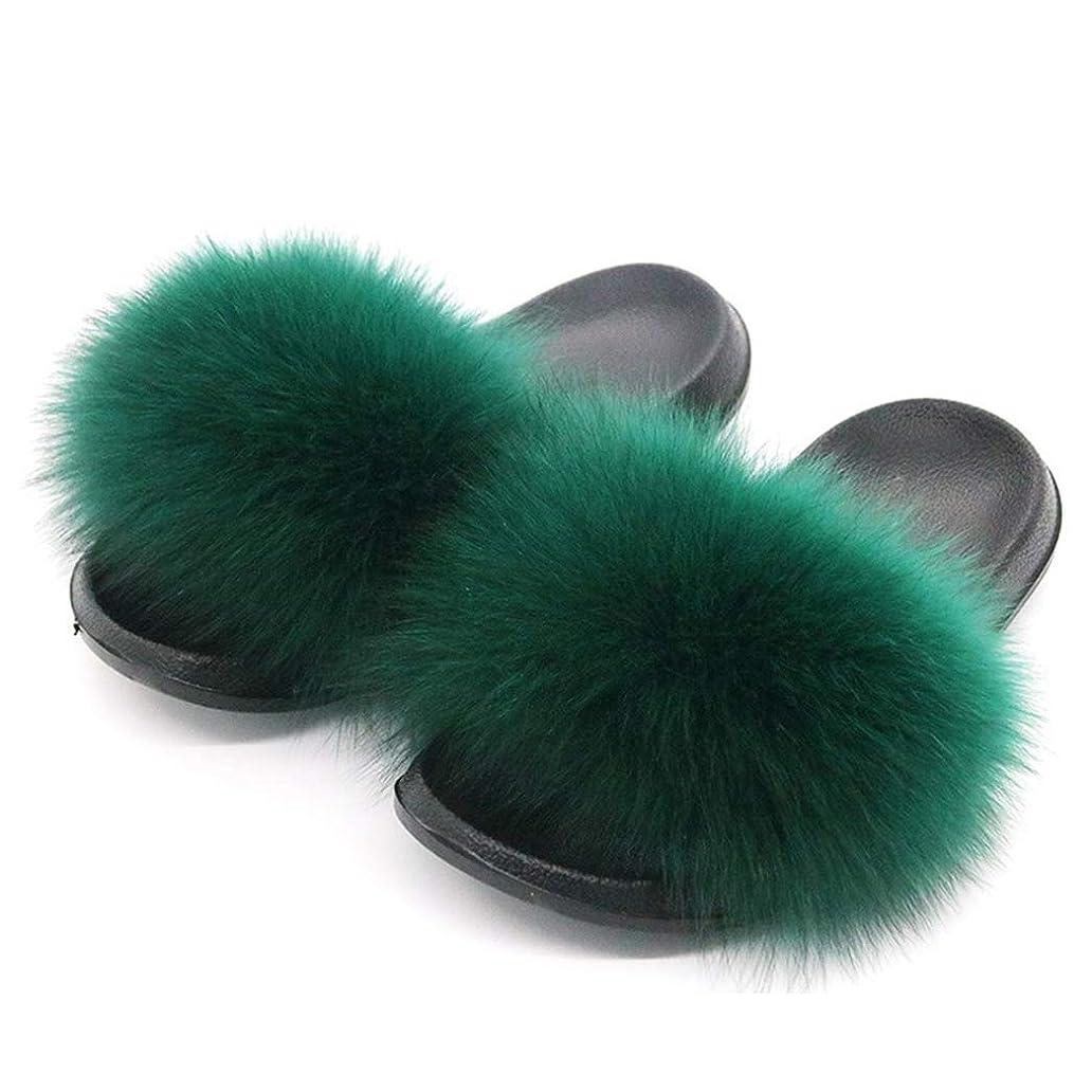 八百屋語提案[MonShop] 屋内フリップフロップ夏の女性キツネの毛皮のスリッパ本物のキツネの髪のスライド女性の毛皮のような屋内フリップフロップカジュアルビーチサンダルふわふわの豪華な靴 (11, dark green)