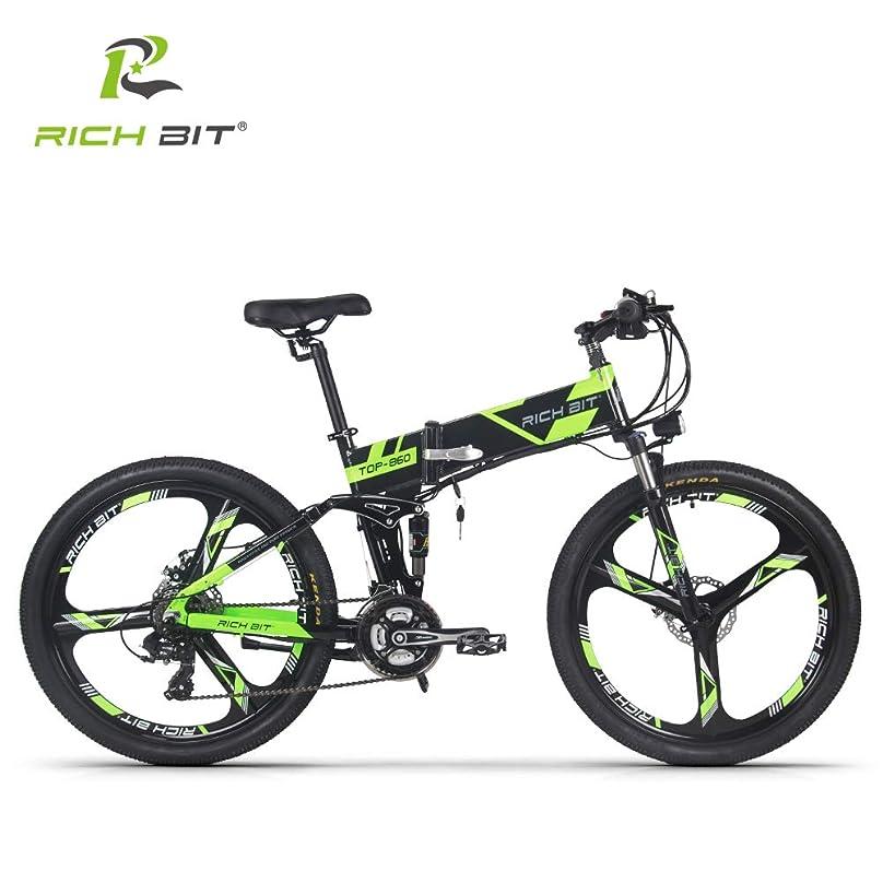 割合実用的スポンサーRICH BIT 860 アシスト自転車 折り畳み フルサスペンション 26インチ 36V12.8ahリチウムバッテリー 専用充電器付け 21段速 マウンテンバイク デスクブレーキ 防犯登録可能 (グリーン)