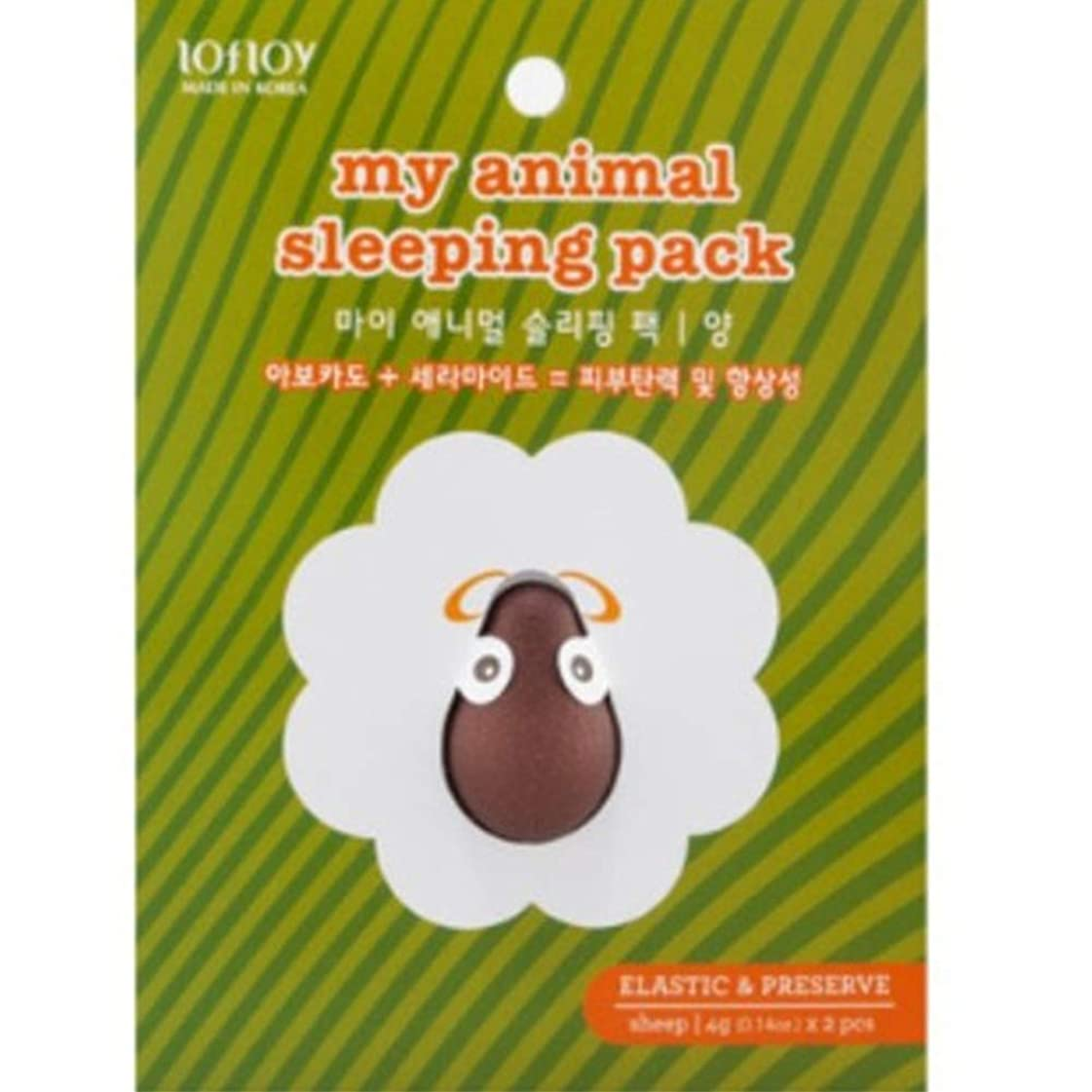 誓約中央にはまってLOFLOY My Animal Sleeping Pack Sheep CH1379393 4g x 2PCS [並行輸入品]