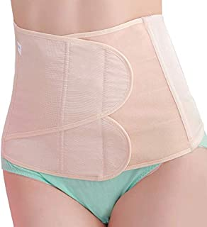 DHINGM Postnatal Body Shaper Corset for Women, Shapewear Abdominal Binder Waist Trainer, Fast Recover from C Section Surgery (Size : S)