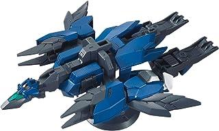 Bandai Hobby HGBD 1/144#17 New Main Mobile Suit Customize Item (Tentative) Gundam Build Divers