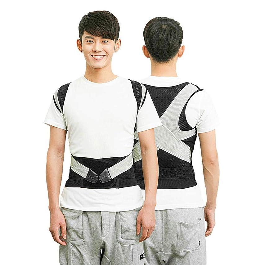拒否多用途前者調整可能 姿勢矯正ベルト 上背 ショルダー 腰椎 サポートベルト にとって 男性 そして 女性たち 姿勢を改善する、痛みを軽減する (Size : M)