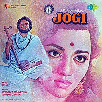 Jogi (Original Motion Picture Soundtrack)