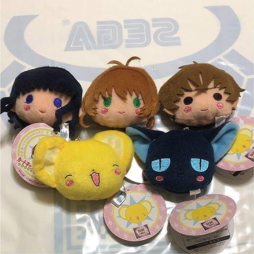 SEGA Cardcaptor Sakura clear card ed Kyaramaru key chain mascot 5set anime japan