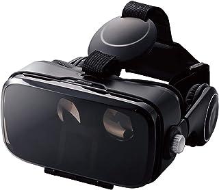 エレコム VRゴーグル VRヘッドセット ヘッドホン一体型 【DMMで使えるポイント付】 ピント調節 目幅調節 ブラック VRG-DEH01BK