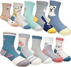 Mooyu Kids Boys Fashion Cute Colorful Cotton Crew Baby Socks,10 Pairs
