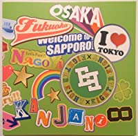 KANJANI∞ 五大ドームTOUR EIGHT×EIGHTER おもんなかったらドームすいません パンフレット 関ジャニ∞