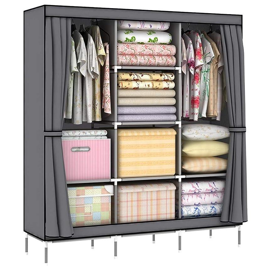 慣性住居ピアシンプルなワードローブ 金属の棚およびちり止めの非編まれた生地が付いている携帯用衣類の収納キャビネット リビングルームの寝室に適しています (色 : グレー)
