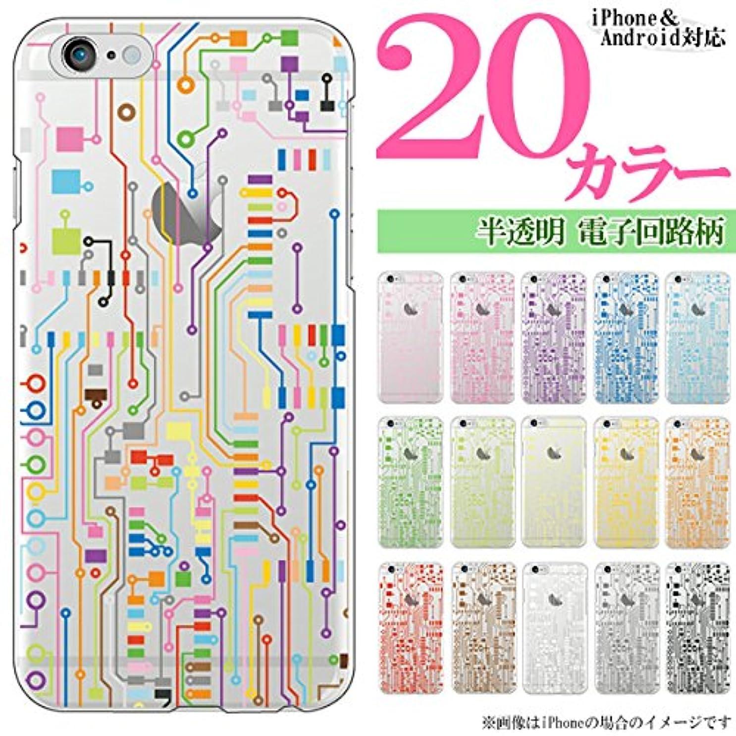 インディカはちみつ傘iPod touch7 touch6 (第7世代 第6世代) 共通 スマホケース カバー 半透明 電子回路柄 【J】黄色 ハードケース