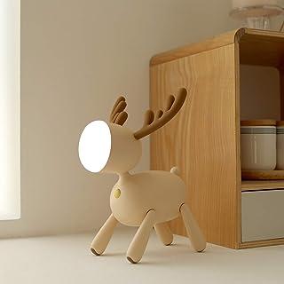 Mooas Rudolph LED Night Light / LED Nightlight, Dimmable / Nightlights for Kids / Nursery Decor (Ivory)
