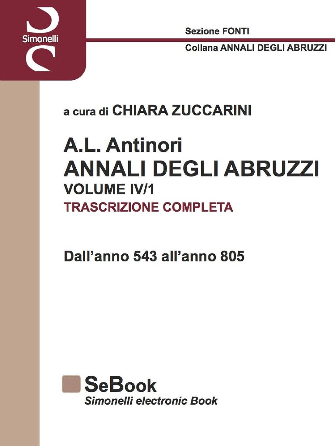 効能あるチェスルームA.L. ANTINORI – ANNALI DEGLI ABRUZZI – VOLUME IV (Parte 1) - Dall'anno 543 all'anno 805 (Italian Edition)