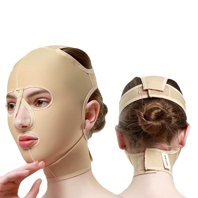 乳白色自分サイズチンストラップ、顔彫りツール、リフティングマスク、ダブルチンリデューサー、フェイスリフティングエラスティックマスクメス(サイズ:M),S