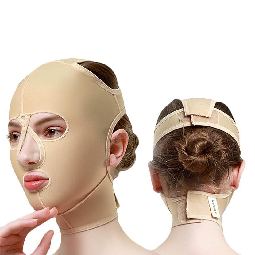 副種フラグラントチンストラップ、顔彫りツール、リフティングマスク、ダブルチンリデューサー、フェイスリフティングエラスティックマスクメス(サイズ:M),M